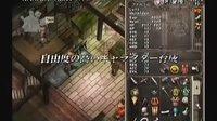 【游侠网】《迷城的国度Next》PC版发售日公布