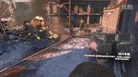 【混沌王】《古墓丽影:崛起》PC最高画质生还者难度流程解说(第五期 失去双目)