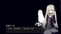 《恸哭之星》最高画质通关流程2.第二集