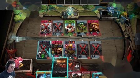 《Artifact》红黑gank卡组实战4.第三局
