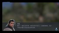 《流星蝴蝶剑》手游无伤叶枫视频攻略
