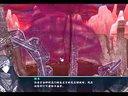 【游侠视频】《仙剑奇侠传五前传》视频流程攻略-6