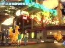 最终幻想13高清视频攻略第九章
