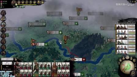 《全面战争:三国》刘备蜀国势力16小时速通8.平定南方