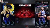 布鲁【NBA2K16】传奇经理(7)库里保罗斗法勇士队VS快船