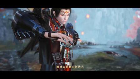 太好听了,叶炫清演唱《古剑奇谭网络版》春季版本推广曲完整版发布