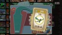 【君湿解说】 辐射避难所 PC中文版 第12期  开到金色的宠物啦 鹦鹉一只 开盒子靠喊不靠脸 实况解说