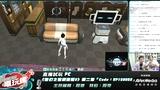 《梦幻之星在线2》EP2更新-Katana(太刀) Dewman试玩