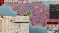 《帝皇:罗马》罗马共和国的崛起2