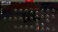 96系列奔赴战场 《装甲战争》全新版本今日开战