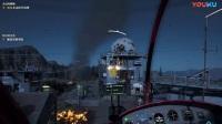 《孤岛惊魂5》全剧情任务流程视频攻略 雷达站