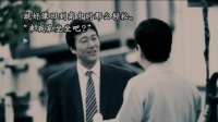 《428被封锁的涩谷》全剧情流程视频合集通常结局+真结局25.16:00-17:00(1)