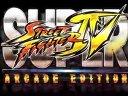 《超级街头霸王4:街机版》官方游戏预告