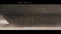 【游侠网】《沙丘》中国独家预告