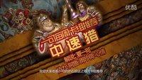 【夏一可】炉石传说卡组推荐:新版中速猎