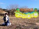 【游侠视频】《牧场物语 新天地》最新真人宣传片