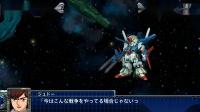 《超级机器人大战T》全93机体最强武器攻击集锦