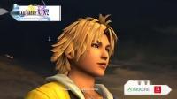 【游侠网】Square Enix《最终幻想》系列游戏 预告片