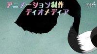 7月番【半田君传说】PV第1弹