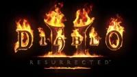 【游侠网】《暗黑破坏神2重制版》公布