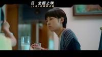 【游侠网】4.2《我的姐姐》全国上映