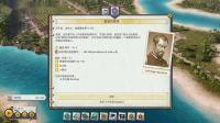 《海岛大亨6》全面教程视频攻略合集1-1