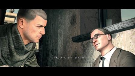 《狙击精英V2重制版》实况流程视频6.四。歌剧广场