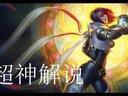超神解说:无双剑姬1秒5刀,超暴力上单,华丽的华尔兹