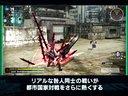 【游侠网】自由战争 ver1.20 PvP(对战模式)介绍影片