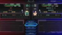 《超级机器人大战T》女主线剧情6.第六话 齐聚骷髅旗下