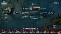 荣耀之路《战舰世界》全新征战模式