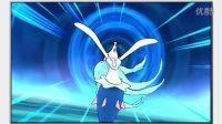 【游侠网】《口袋妖怪:太阳 月亮》游戏宣传介绍中文PV 11.14