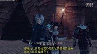 【蒜泥PS4】星之海洋5 剧情实况解说【中字】【06】