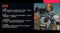 《无畏契约》全11位英雄技能介绍