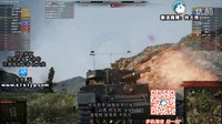 坦克世界9.14拎大侠解说 克伦威尔柏林 一只耳的 湖边角逐