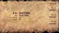 《经典回归魔界村》精英难度一周目通关1 第一关 上层 墓地 独眼巨人
