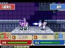【小握解说】GBA火焰之纹章:烈火之剑(21)暗杀者