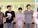 WCG2013【小宇视频】专访逆战WCG2013南京站冠军-零点战队!
