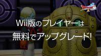 【游侠网】Switch《勇者斗恶龙10》预告片