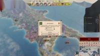 《统治者:罗马》初体验解说视频3