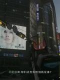 使命召唤11次世代战争第一期:韩国首尔一日游