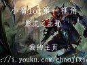 (小智lol第一视角)劫,一场屠杀!超神全场