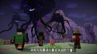 ★我的世界 故事模式★Minecraft Story Mode《籽岷的新游戏体验 第三章 终望之地 下集》