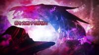 【游侠网】《龙星的瓦尔尼尔》序章世界观宣传视频