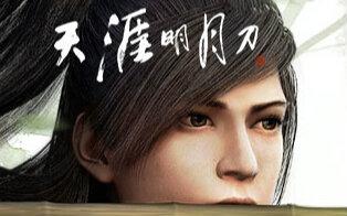 【饭团君】天涯明月刀渣渣唐门1-10级新手教程