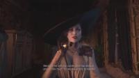 【游侠网】游戏中解锁视角跟随吸血夫人