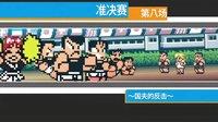 【小握解说】热血进行曲:大运动会(7)雨中的大决战