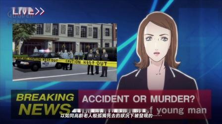《凯瑟琳Full Body》中文版全流程视频攻略合集1
