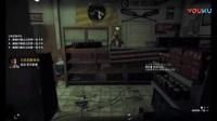 《孤岛惊魂5》主线剧情流程视频攻略07