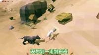 《艾兰岛》探索试玩视频解说01